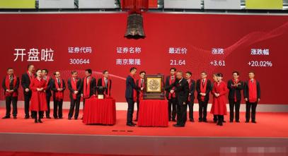 南京聚隆科技20年深耕改性工程塑料 铸就科技小巨人企业