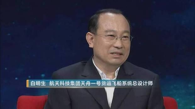 央视财经:天舟一号总师揭秘,人类定居火星还要多久...