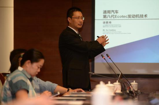 徐蔡舟总工程师。